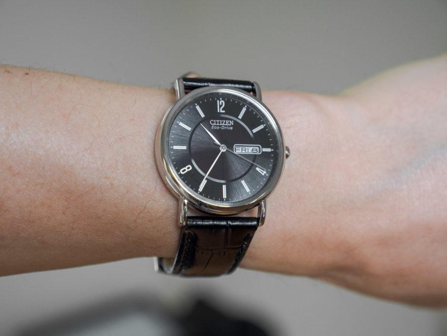 Citizen Eco Drive BM8240 03E watch review